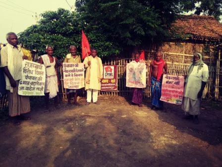 नवगछिया : राज्यव्यापी विरोध प्रदर्शन के तहत भाकपा माले ने राघोपुर में विरोध दिवस मनाया