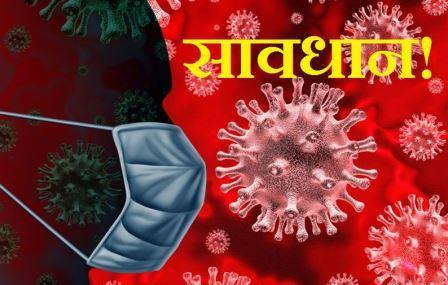 नवगछिया : रंगरा में 62 लोगों का किया गया रैपिड एंटीजन टेस्ट
