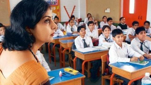 बिहार में शिक्षक नियुक्ति प्रक्रिया शुरु