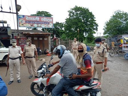 नवगछिया : मास्क और वाहन चेकिंग अभियान में ₹13150 की वसूली