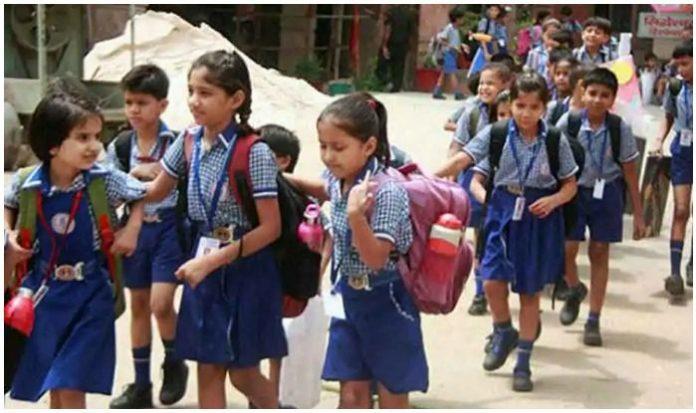 बिहार में कब से खुलेंगे स्कूल-कॉलेज