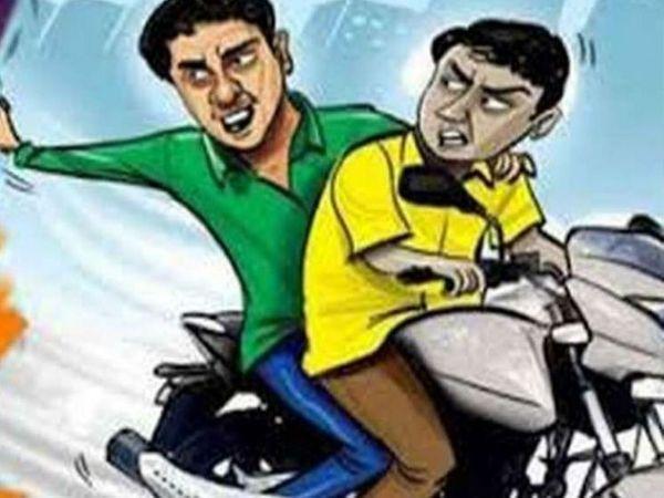 नवगछिया : जीआरपी ने अपराधी की गिरफ्तारी को लेकर जारी किया इश्तेहार