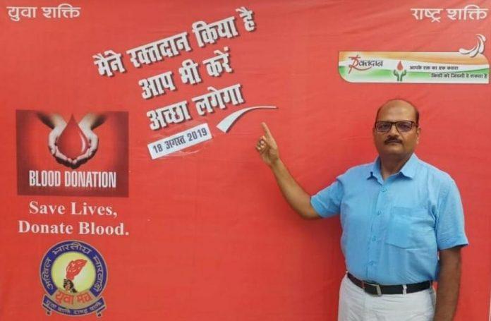 नवगछिया : लायन शिव कुमार पंसारी की स्मृति में रक्तदान शिविर का आयोजन